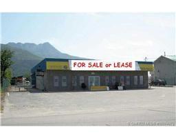 Main Photo: 1850 Southwest 10 Avenue in Salmon Arm: SW Salmon Arm Industrial for sale (Shuswap/Revelstoke)  : MLS®# 10074075