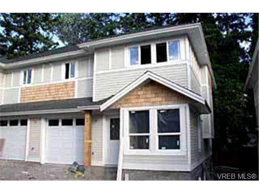 Main Photo: 3 4250 Quadra St in VICTORIA: SE High Quadra Row/Townhouse for sale (Saanich East)  : MLS®# 313854