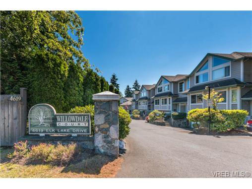 Main Photo: 2 4619 Elk Lake Drive in VICTORIA: SW Royal Oak Townhouse for sale (Saanich West)  : MLS®# 340797