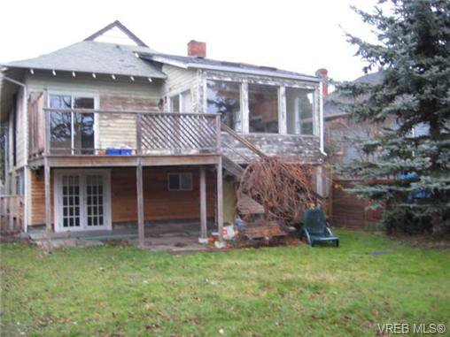 Main Photo: 1121 McKenzie Street in Victoria: Vi Fairfield West Single Family Detached for sale : MLS®# 270978