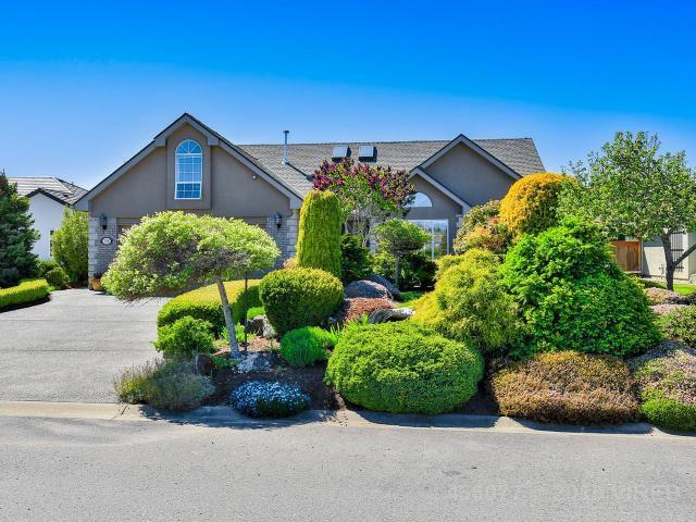 Main Photo: 758 ANSON PLACE in QUALICUM BEACH: Z5 Qualicum Beach House for sale (Zone 5 - Parksville/Qualicum)  : MLS®# 456077