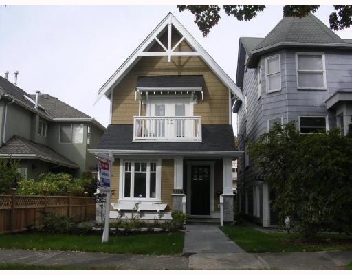 Main Photo: 2247 W 15TH AV in : Kitsilano House for sale : MLS®# V786836