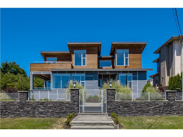 Main Photo: 4505 NEVILLE ST in Burnaby: South Slope House for sale (Burnaby South)  : MLS®# V1131163