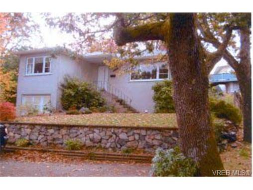 Main Photo: 1211 Maywood Rd in VICTORIA: SE Maplewood House for sale (Saanich East)  : MLS®# 297107