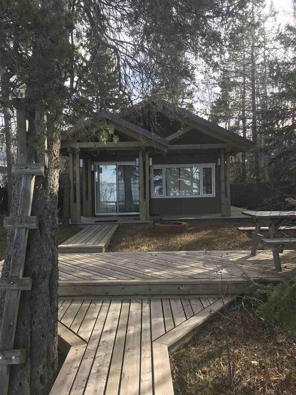 Main Photo: 929 1 Avenue: Rural Wetaskiwin County Cottage for sale : MLS®# E4216172