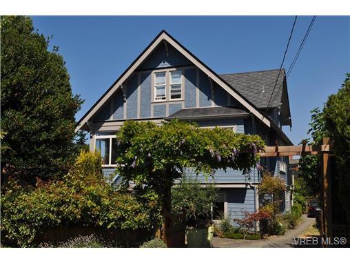Main Photo: 1933 Ashgrove St in VICTORIA: Vi Jubilee Half Duplex for sale (Victoria)  : MLS®# 650388
