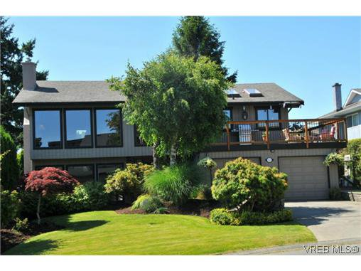 Main Photo: 1619 Barksdale Drive in VICTORIA: SE Lambrick Park Single Family Detached for sale (Saanich East)  : MLS®# 314259