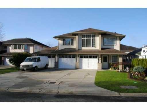 Main Photo: 11897 237TH Street in Maple Ridge: Cottonwood MR House for sale : MLS®# V984776