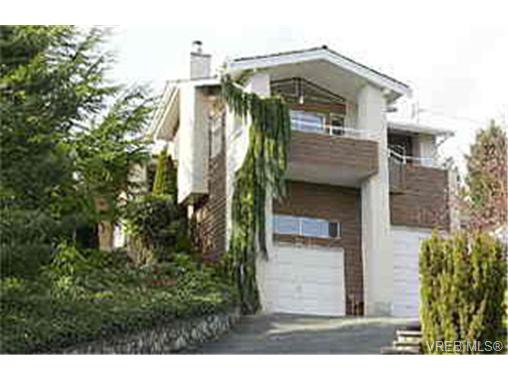 Main Photo: 5192 Beckton Rd in VICTORIA: SE Cordova Bay House for sale (Saanich East)  : MLS®# 254313