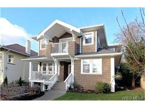Main Photo: 1950 Forrester Street in VICTORIA: SE Camosun Single Family Detached for sale (Saanich East)  : MLS®# 239532