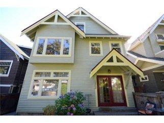 Main Photo: 3228 6TH Avenue in Vancouver: Kitsilano 1/2 Duplex for sale (Vancouver West)
