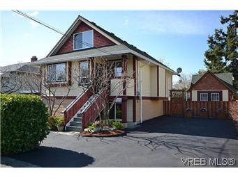 Main Photo: 1456 Edgeware Road in VICTORIA: Vi Oaklands Single Family Detached for sale (Victoria)  : MLS®# 307647