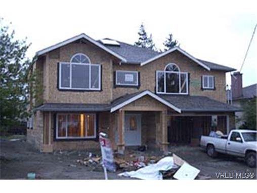 Main Photo: 3151 Kingsley St in PRINCE RUPERT: SE Camosun House for sale (Saanich East)  : MLS®# 300624
