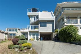 Main Photo: 15055 Beachview: White Rock House for sale (Surrey)  : MLS®# R2108949