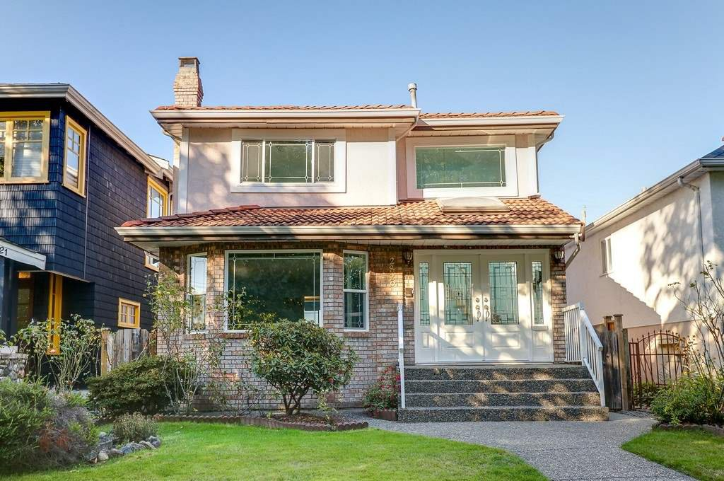 Photo 1: Photos: 2829 KITCHENER Street in : Renfrew VE House for sale (Vancouver East)  : MLS®# R2211226