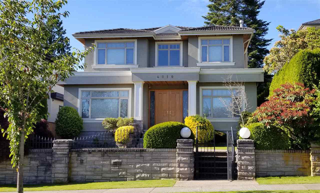 Main Photo:  in Vancouver: Dunbar House for sale (Vancouver West)  : MLS®# R2467394