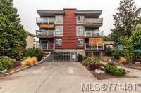Main Photo: 302 2515 Dowler Pl in : Vi Downtown Condo for sale (Victoria)  : MLS®# 771481