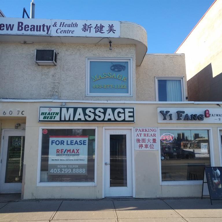 Main Photo: B 1607 CENTRE Street NW in Calgary: Crescent Heights Retail for lease : MLS®# A1050029