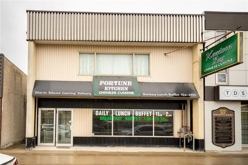 Main Photo: 254 MAIN Street in Steinbach: Industrial / Commercial / Investment for lease (R16)  : MLS®# 202100937