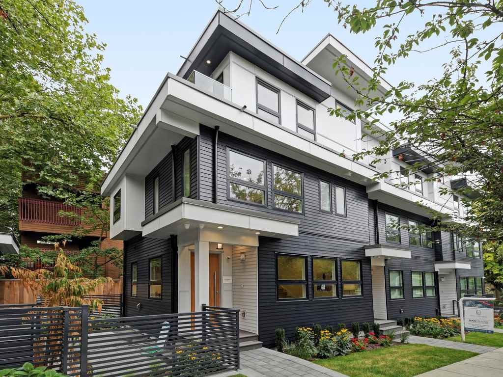 Main Photo: 2629 GUELPH STREET in Vancouver: Mount Pleasant VE Townhouse for sale (Vancouver East)  : MLS®# R2394065