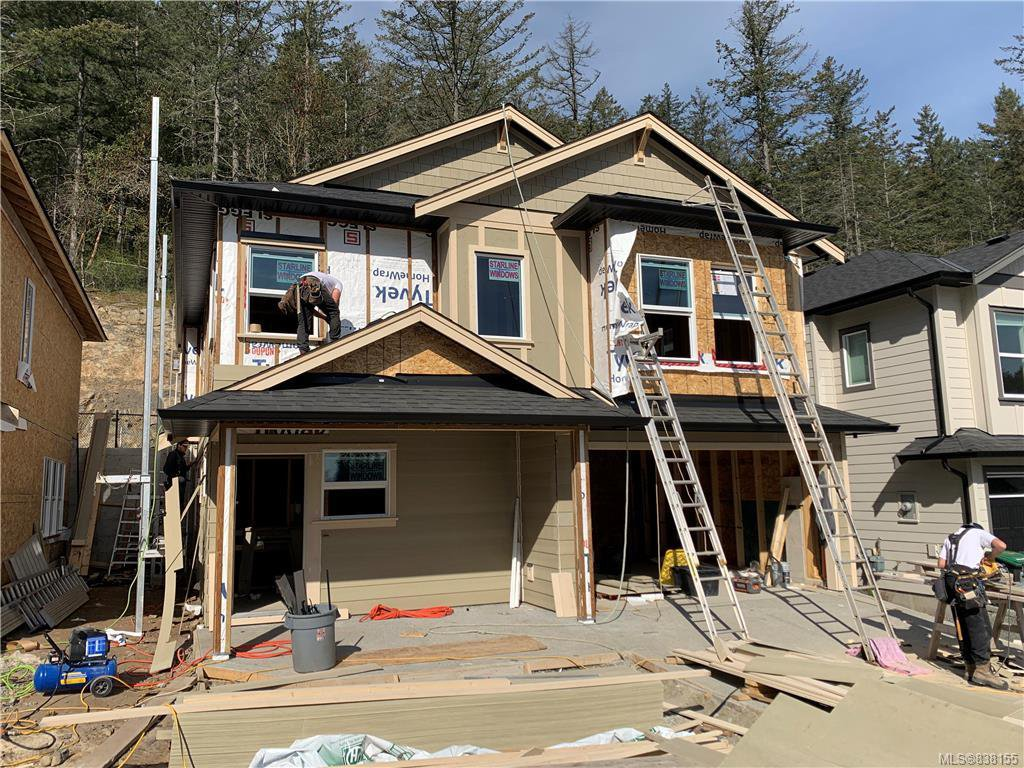 Main Photo: 2367 Lund Rd in View Royal: VR Six Mile Single Family Detached for sale : MLS®# 838155