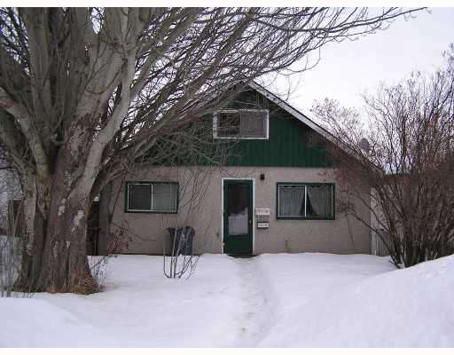 """Main Photo: 2008 ROSS in Prince_George: Crescents House for sale in """"CRESCENTS"""" (PG City Central (Zone 72))  : MLS®# N179691"""