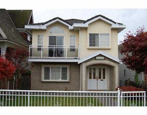 Main Photo: 4307 OXFORD Street in Burnaby: Vancouver Heights House for sale (Burnaby North)  : MLS®# V794427