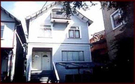 Main Photo: 2615 - 2617 West 5th Avenue: House for sale (Kitsilano)