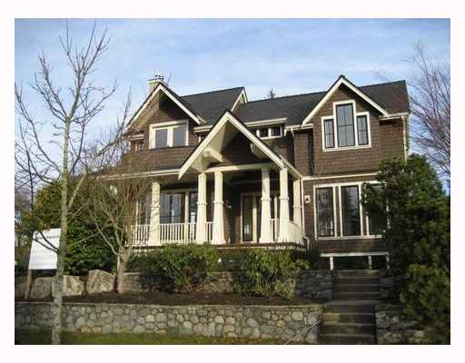 Main Photo: 2151 W 54TH Avenue in Vancouver: S.W. Marine House for sale (Vancouver West)  : MLS®# V650171