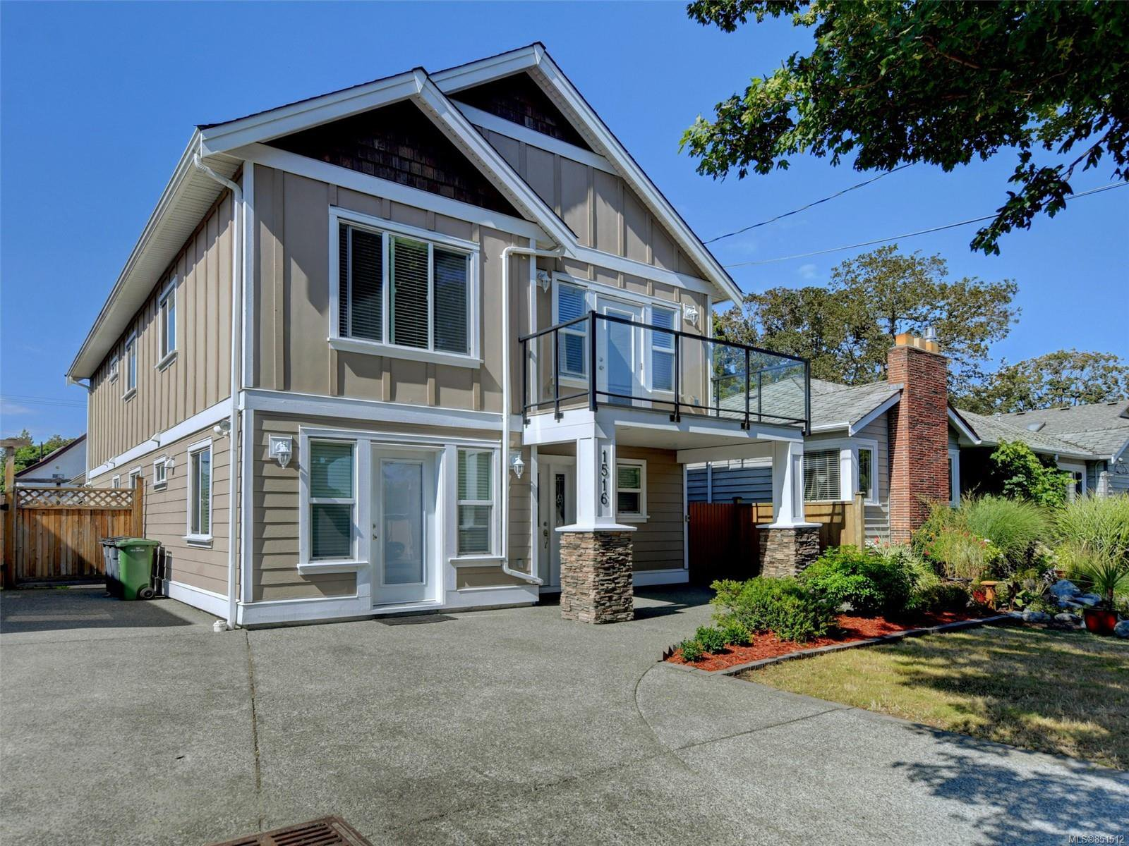 Main Photo: 1516 Westall Ave in : Vi Oaklands House for sale (Victoria)  : MLS®# 851512