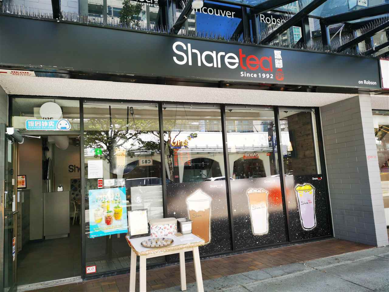 Main Photo: 1274 ROBSON Street in Vancouver: West End VW Business for sale (Vancouver West)  : MLS®# C8033471