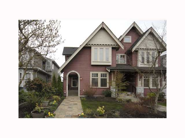 Main Photo: 2236 W15th Av in Vancouver West: House for sale : MLS®# V814204