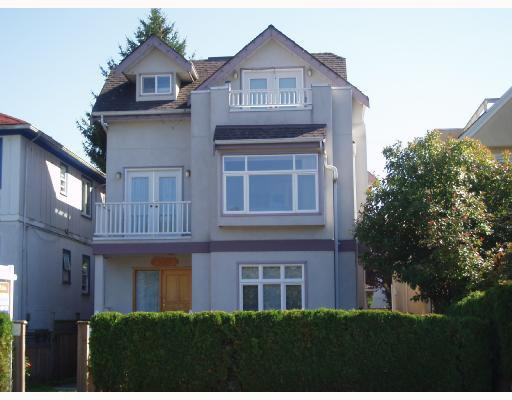 Main Photo: 1330 1332 ARBUTUS Street in Vancouver: Kitsilano House 1/2 Duplex for sale (Vancouver West)  : MLS®# V684313