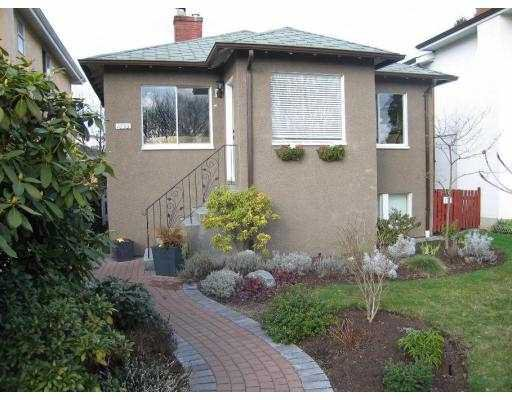 Main Photo: 1655 W 68TH Avenue in Vancouver: S.W. Marine House for sale (Vancouver West)  : MLS®# V695646