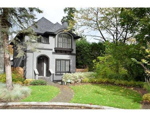 Main Photo: 2939 W 40TH AV in Vancouver: House for sale : MLS®# V856140