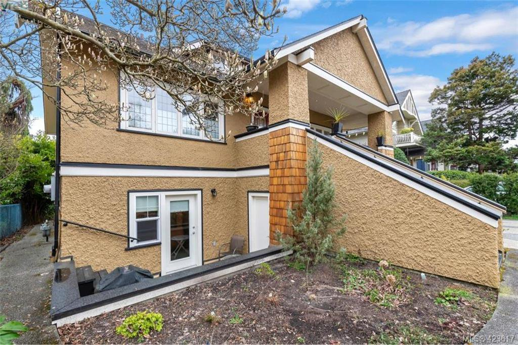 Photo 29: Photos: 1245 Oscar Street in VICTORIA: Vi Fairfield West Single Family Detached for sale (Victoria)  : MLS®# 423617