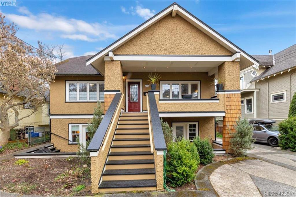 Photo 39: Photos: 1245 Oscar Street in VICTORIA: Vi Fairfield West Single Family Detached for sale (Victoria)  : MLS®# 423617