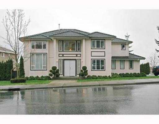 Photo 2: Photos: 1651 PINETREE Way in Coquitlam: Westwood Plateau House for sale : MLS®# V635884
