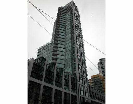 "Main Photo: 1906 1255 SEYMOUR Street in Vancouver: Downtown VW Condo for sale in ""ELAN"" (Vancouver West)  : MLS®# V693625"