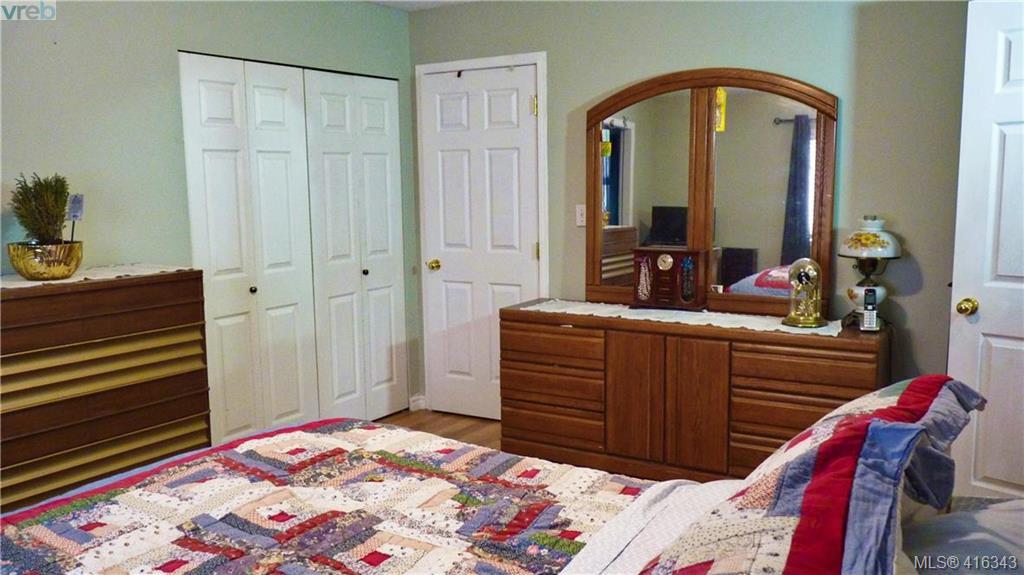 Photo 19: Photos: 2123 Amethyst Way in SOOKE: Sk Broomhill House for sale (Sooke)  : MLS®# 825876