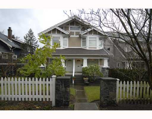 Main Photo: 1989 W 14TH Avenue in Vancouver: Kitsilano Townhouse for sale (Vancouver West)  : MLS®# V683045