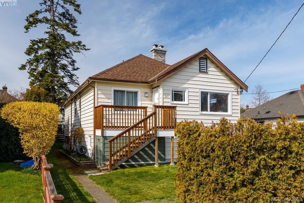 Main Photo: 518 Lampson Street in VICTORIA: Es Saxe Point Single Family Detached for sale (Esquimalt)  : MLS®# 423653