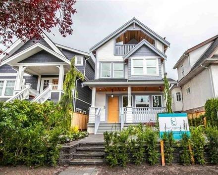 Main Photo: 1035 E 14TH AVENUE in : Mount Pleasant VE House 1/2 Duplex for sale : MLS®# R2106146