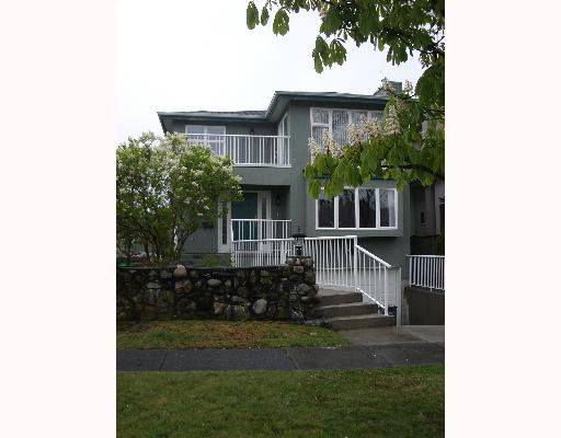 Main Photo: 4893 TRAFALGAR Street in Vancouver: MacKenzie Heights House for sale (Vancouver West)  : MLS®# V646715