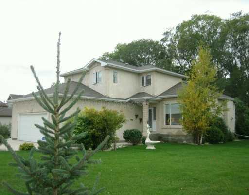 Main Photo: 112 MONTGOMERY Avenue in SELKIRK: City of Selkirk Single Family Detached for sale (Winnipeg area)  : MLS®# 2617389
