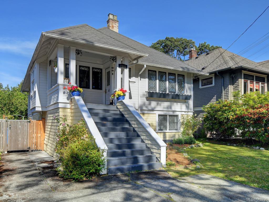 Main Photo: 1566 Yale St in Oak Bay: OB North Oak Bay Single Family Detached for sale : MLS®# 843936