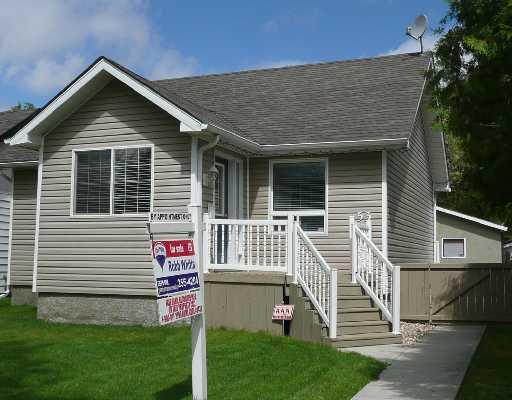 Main Photo: 53 IMPERIAL Avenue in WINNIPEG: St Vital Residential for sale (South East Winnipeg)  : MLS®# 2810295
