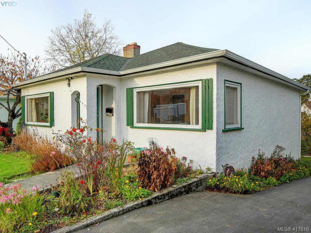 Main Photo: 886 Brett Avenue in VICTORIA: SE Swan Lake Single Family Detached for sale (Saanich East)  : MLS®# 417616