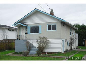 Main Photo: 3213 Doncaster Dr in VICTORIA: SE Cedar Hill Single Family Detached for sale (Saanich East)  : MLS®# 528933