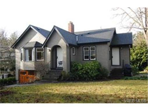 Main Photo: 3720 Blenkinsop Rd in VICTORIA: SE Maplewood Single Family Detached for sale (Saanich East)  : MLS®# 452940